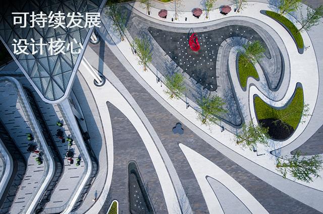One development City, Wuhan Gemdale