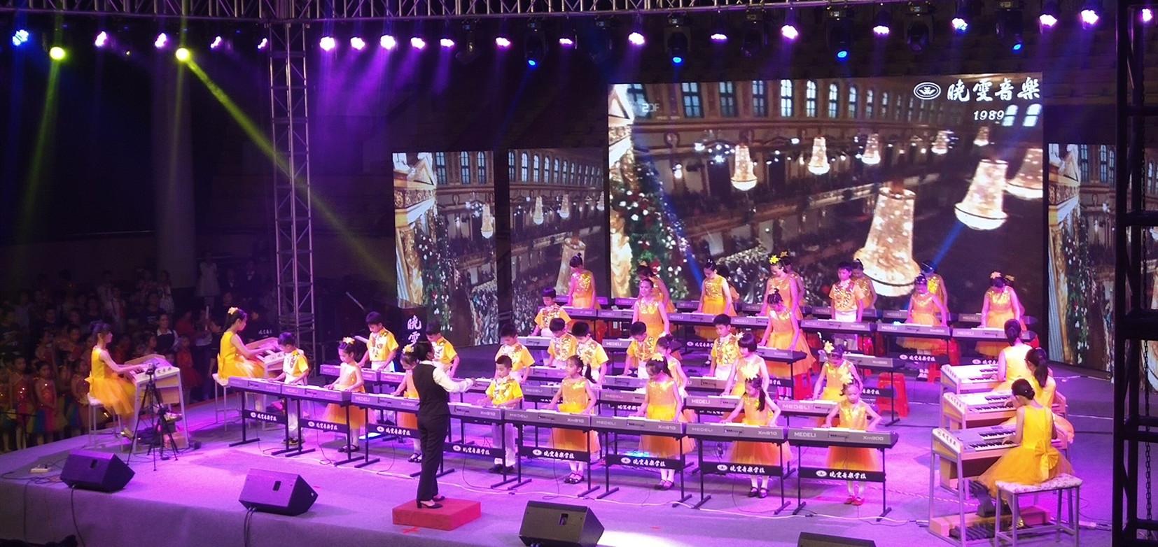 鸭子舞音乐下载_音韵昌江,歌舞飞扬_晓雯音乐学校