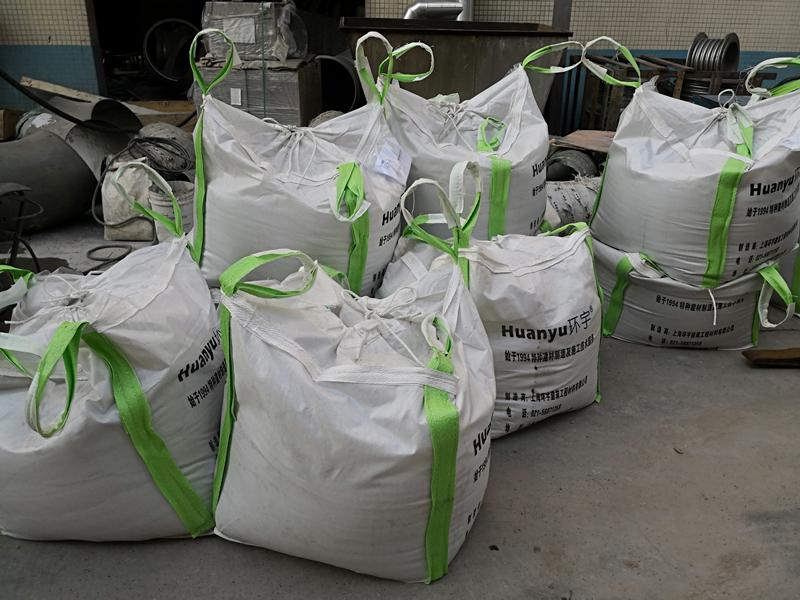 設備基礎、鋼結構支承件基礎、軌道基礎的灌漿可選用了上海環宇研發生產的無收縮灌漿料:H-60
